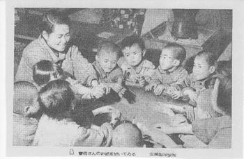 T小 東京大空襲・孤児施設安房臨海学園.jpeg